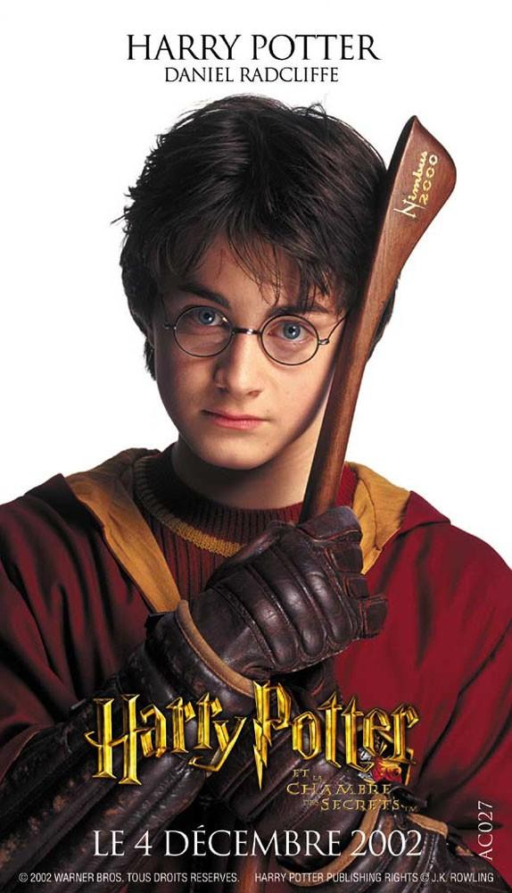 Гарри Поттер Святочный Бал Музыка