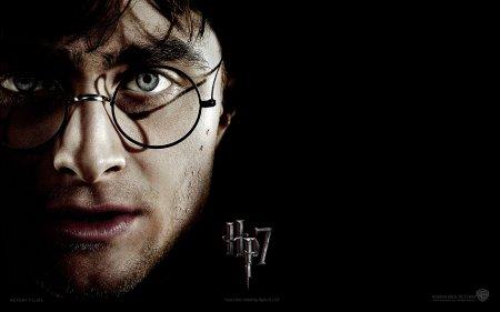 Гарри Поттер 7 Часть